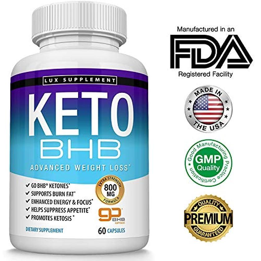 Lux Supplement ケト BHB Keto Pills Advanced ケトジェニック ダイエット 燃焼系 サプリ 60粒 [海外直送品]