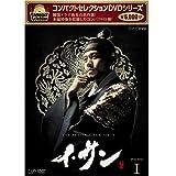 コンパクトセレクション イ・サン DVDBOX 全7巻セット【NHKスクエア限定セット】