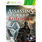 アサシン クリード リベレーション【CEROレーティング「Z」】 - Xbox360