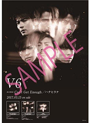 【早期購入特典あり】Can't Get Enough / ハナヒラケ(DVD付)(初回生産限定盤B)(告知兼特典ポスター付)