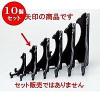 10個セット パネル 額立5寸 [11.5 x 14.5cm] ポリプロピレン樹脂 食洗機可 (7-914-31) 料亭 旅館 和食器 飲食店 業務用