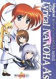 魔法少女リリカルなのはA's原画集 / メガミマガジン編集部 のシリーズ情報を見る