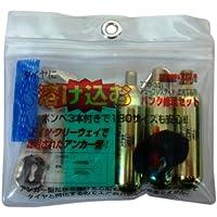 TIPTOP(チップトップ) チューブレス用パンク修理キット [TTO-331] TTO-331