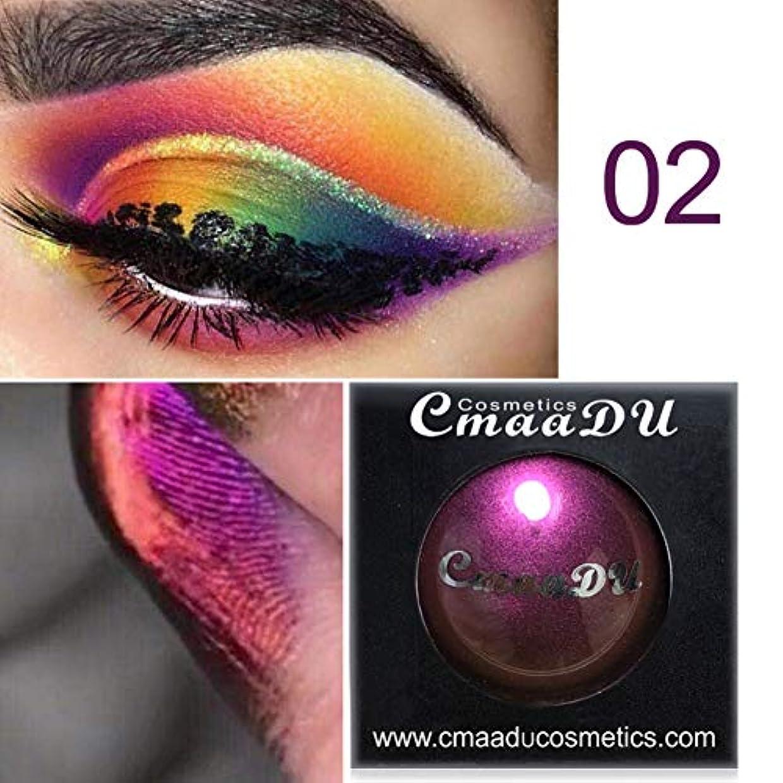 色再び体現するカメレオンアイシャドー ダイヤモンド グリッター キラキラ スパークリング スパークリング 煌めき 変色 反射 カラー変更 4色 Cutelove