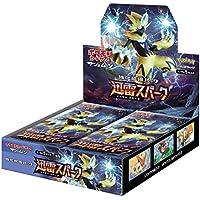 ポケモンカードゲーム サン&ムーン 強化拡張パック「迅雷スパーク」 BOX