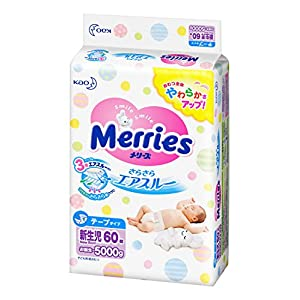 メリーズテープ 新生児用(お誕生~5kg) さ...の関連商品1