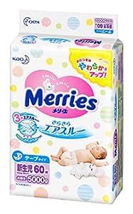 メリーズテープ 新生児用(お誕生~5kg) さらさらエアスルー 60枚