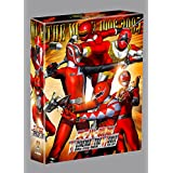 スーパー戦隊V CINEMA&THE MOVIE Blu-ray BOX 1996-2005