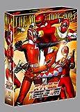 スーパー戦隊V CINEMA&THE MOVIE Blu-ray BOX 1996-2005(初回生産限定)