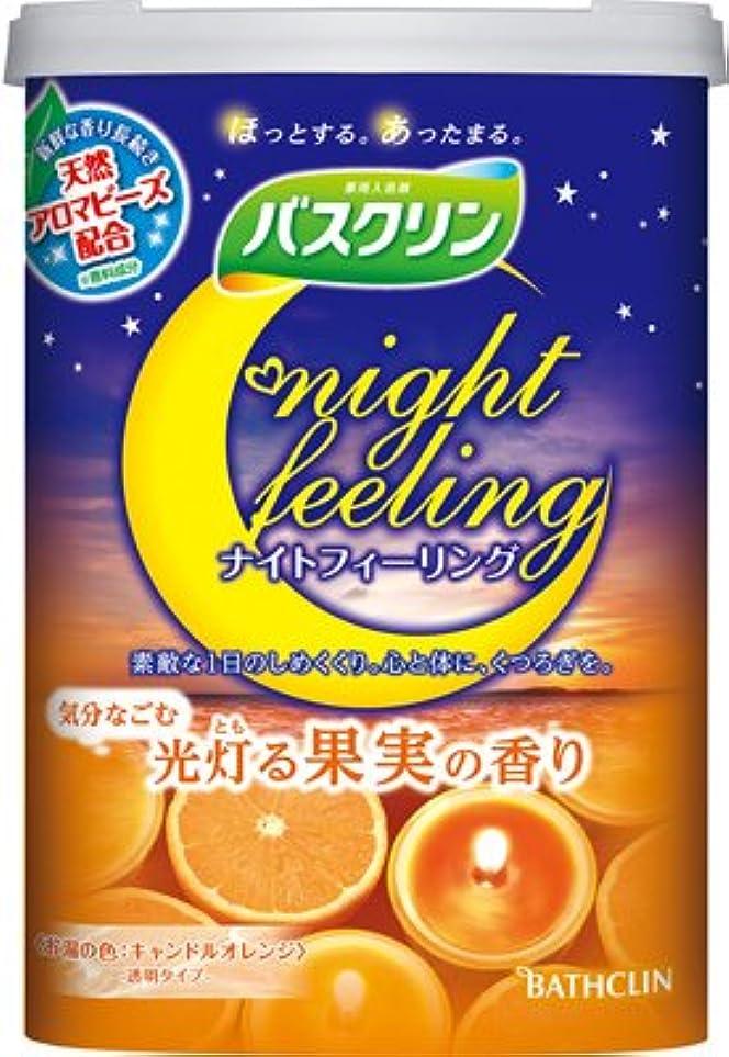 下険しい広告主バスクリン ナイトフィーリング 気分なごむ光灯る果実の香り 600g × 15個セット