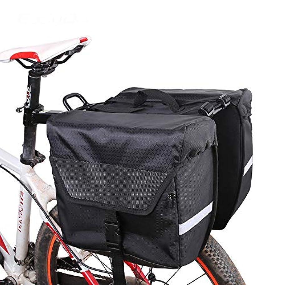 憂慮すべき結晶草自転車パニエトランクバッグ、大容量防水自転車リアシートパニエフィット 坚しっかり大容量 (サイズ : Medium)