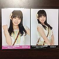 IZ*ONE HKT48 矢吹奈子 53rdシングル 世界選抜総選挙 会場 2種コンプ 生写真