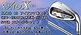 DUNLOP(ダンロップ) XXIO X ゼクシオ10 アイアン (7本セット #6~#9+PW+AW+SW) N.S.PRO 870GH for XXIO スチールシャフト メンズゴルフクラブ 右利き用 (FLEX-R)