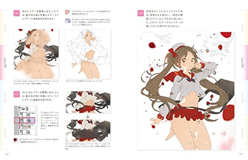 Lets Make Character Cgイラストテクニックvol9japanese Books