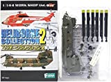 [ 3a ] Efutoizu 1/ 144ヘリコプターボーンコレクションVol。2CH - 47チヌークUS Army仕様separately