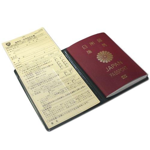 海外旅行用品にスキミング防止 ICパスポートカバー皮革模様(アッシュグリーン)