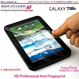 防指紋・HD Professional - PRO GUARD AF  for SAMSUNG GALAXY Tab / SC-01C / PGAF-GALTAB01