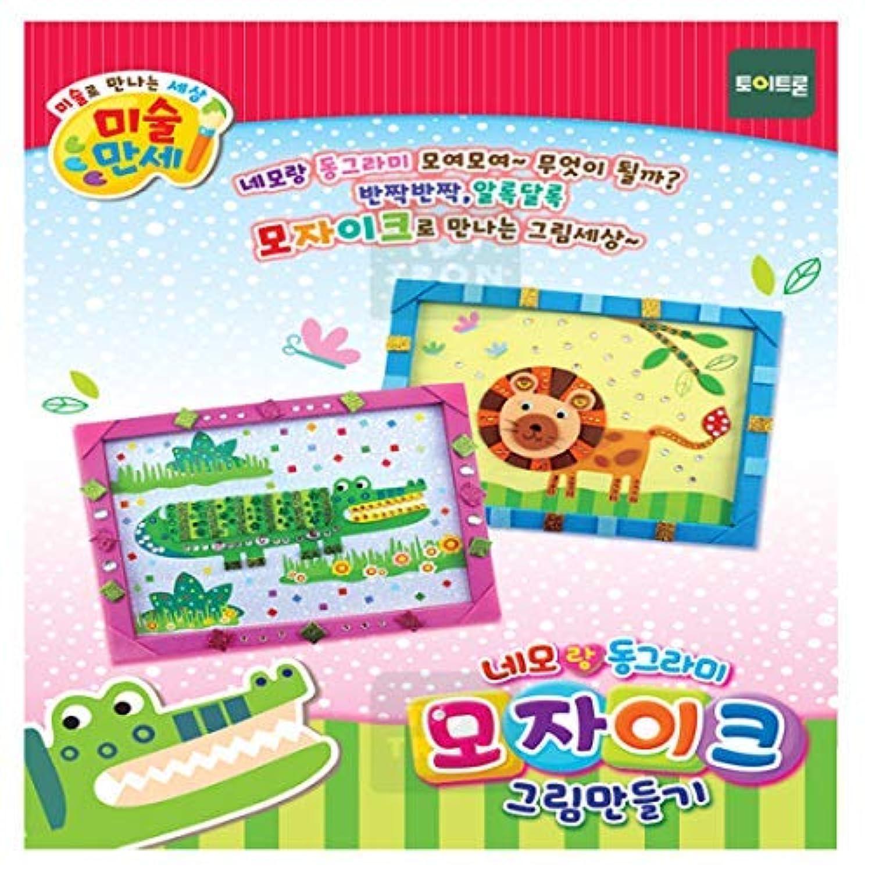 Toytron Square and Circle Make a Mosaic 子供のおもちゃ [並行輸入品]
