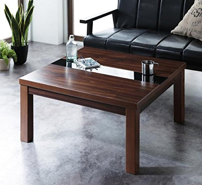 こたつテーブル 正方形(75×75cm) ウォルナットブラウン