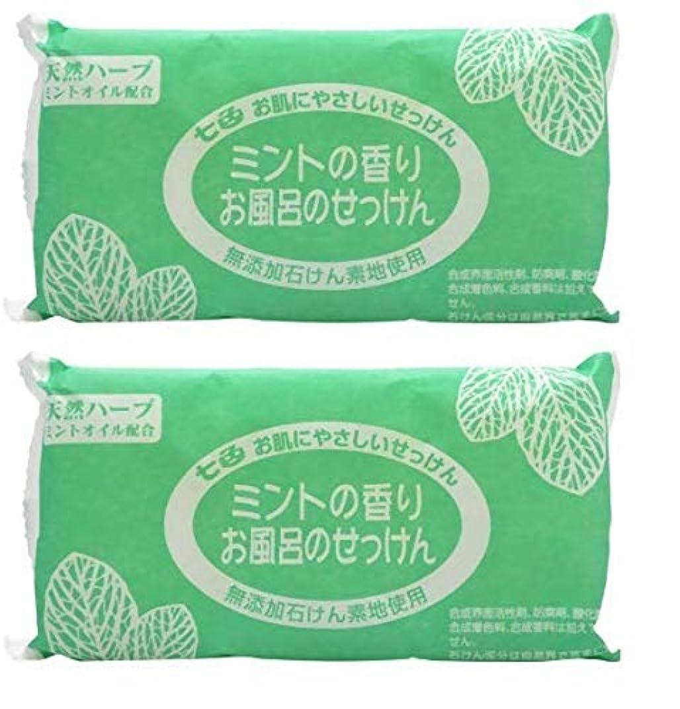 インフラ葉を集める本気七色 お風呂のせっけん ミントの香り(無添加石鹸) 100g×6個入