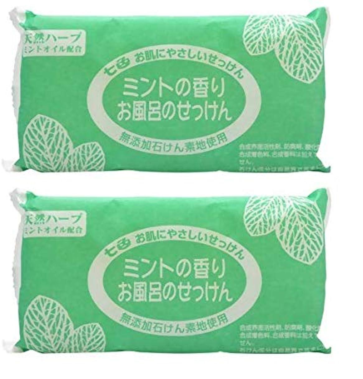 容量傾く過度に七色 お風呂のせっけん ミントの香り(無添加石鹸) 100g×6個入