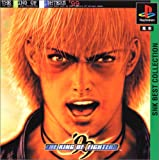 SNK BEST COLLECTION ザ・キング・オブ・ファイターズ'99