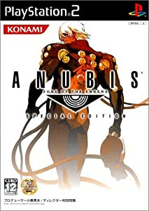 ANUBIS ZONE OF THE ENDERS SPECIAL EDITION (通常版)