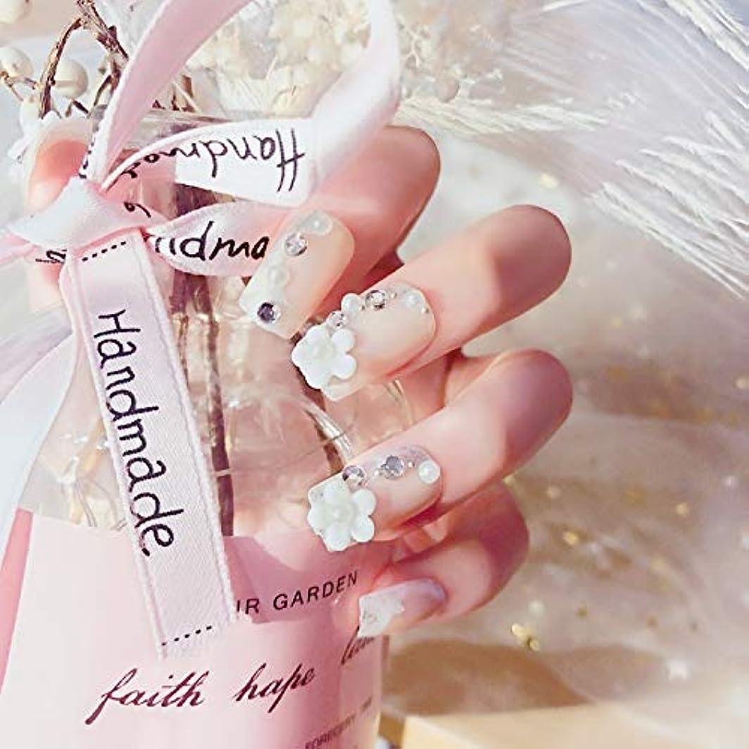 子豚ボタン順応性VALEN Nail Patch 3D ネイルチップ 人造ダイヤモンド 24枚入 原宿 和風 夢幻 和装 手作りネイルチップ 結婚式ネイルチップ