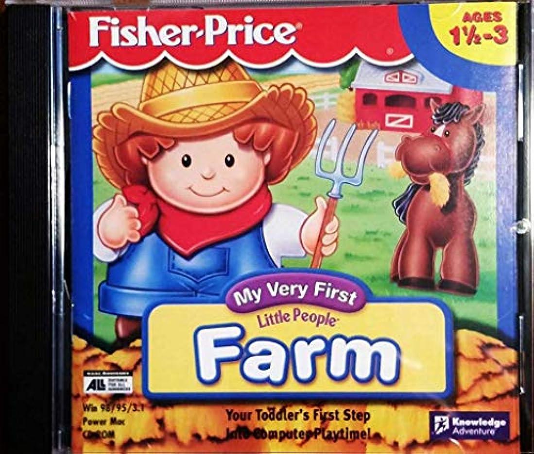 確立します関与するミトンMy Very First Little People Farm (輸入版)