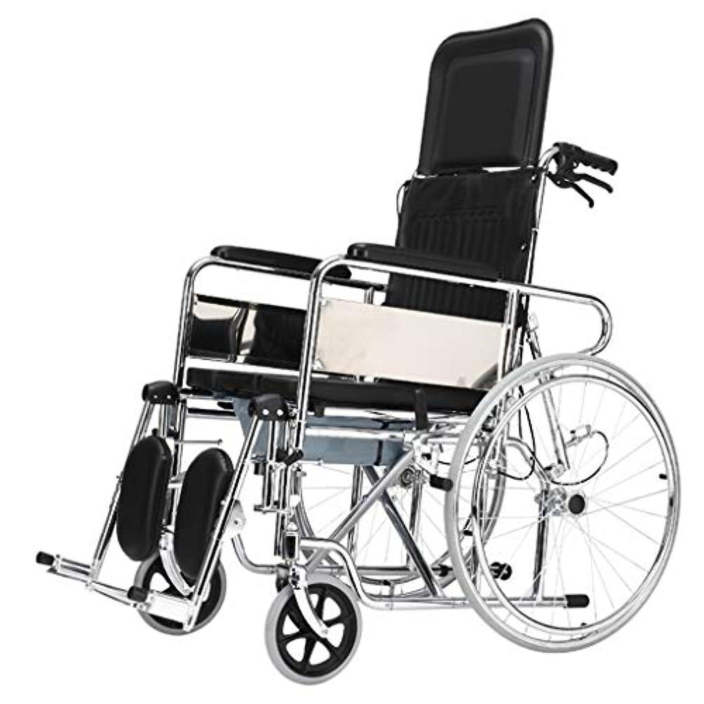 愛国的なデッドドラッグ車椅子トロリー屋外旅行パートナー、多機能フルレイ/セミライニングデザイン、高齢者障害者車椅子