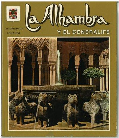 スペイン製 ガイドブック アルハンブラ宮殿 スペイン語版 写真集 イスラム カルロス5世宮殿 seu...