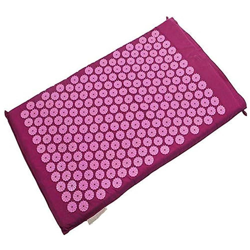 メーカー密輸こねる鍼massageマッサージヨガマット、オリジナルの指圧枕、首と肩のマッサージ、健康なだめるようなマッサージクッションマッサージクッション,Mat Purple(B)