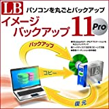 Windowsバックアップソフト - Best Reviews Guide
