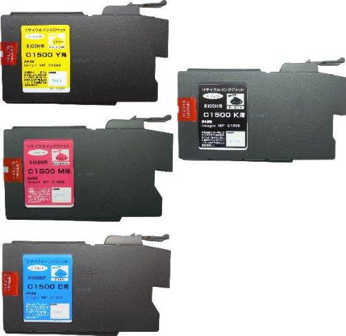 MP C1500 カラー4色セット リサイクルインク imagio MPカートリッジ 複合機/コピー機FAX複写機印刷機用