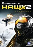 「H.A.W.X.2 (ホークス2)」の関連画像