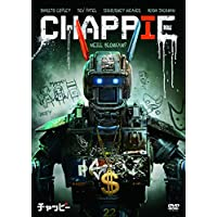 CHAPPIE / チャッピー