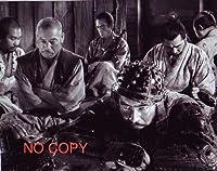 大きな写真「七人の侍」黒澤明監督作品。志村喬、三船敏郎