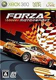フォルツァ モータースポーツ 2(初回出荷特典:限定車「NISSAN FAIRLDAY Z - Custom Forza Edition」入手権利カード同梱) - Xbox360
