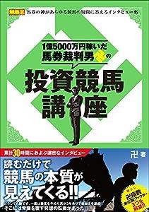 卍 (著)新品: ¥ 1,620ポイント:48pt (3%)