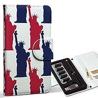 スマコレ ploom TECH プルームテック 専用 レザーケース 手帳型 タバコ ケース カバー 合皮 ケース カバー 収納 プルームケース デザイン 革 チェック・ボーダー 自由の女神 模様 004837