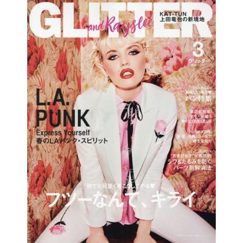 GLITTER(グリッター) 2017年 03 月号 [雑誌]