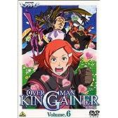 オーバーマン キングゲイナー Vol.6 [DVD]