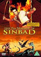 The 7th Voyage of Sinbad [DVD]