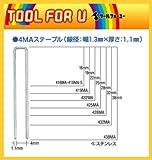 マックス 4MAステープル 422MA (MS95544) (5000本入×1箱)