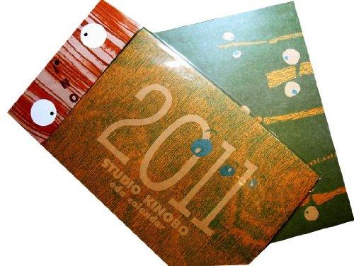 KINOBO EDAカレンダー2011