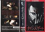 ナインスゲート【日本語吹替版】 [VHS]
