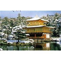 1000ピース ジグソーパズル 金閣寺冬景色(50x75cm)