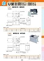 ステンレス製空調用排水トラップ U型 SK-25C-U-2