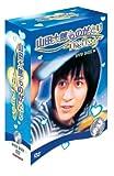 山田太郎ものがたり ~貧窮貴公子~ DVD-BOX 画像