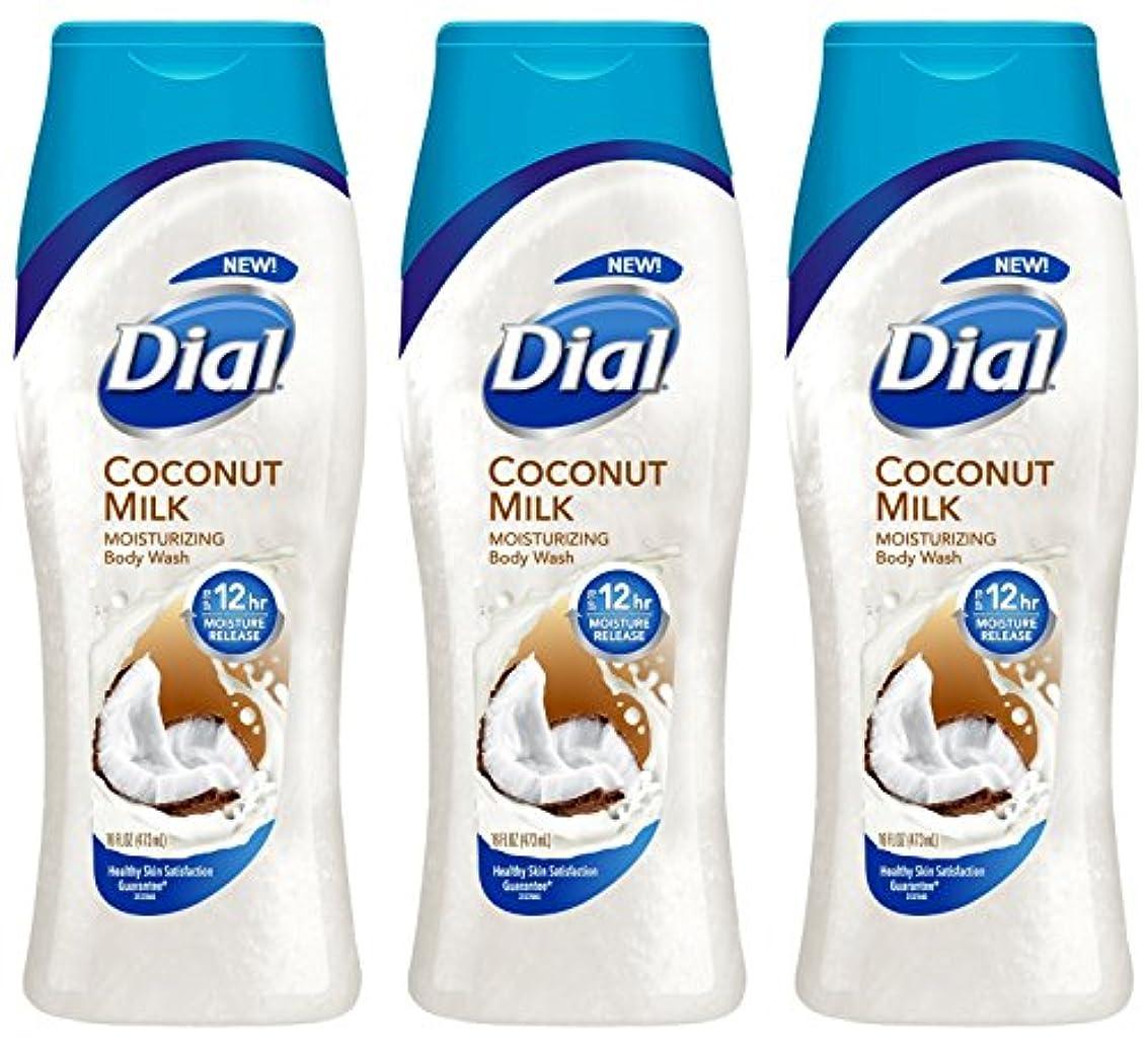 はがき優れたほかにDial モイスチャライジングボディウォッシュ - ココナッツミルク - 12時間モイスチャーリリース - ネット重量。ボトルあたり16液量オンス(473 ml)を - 3本のボトルのパック